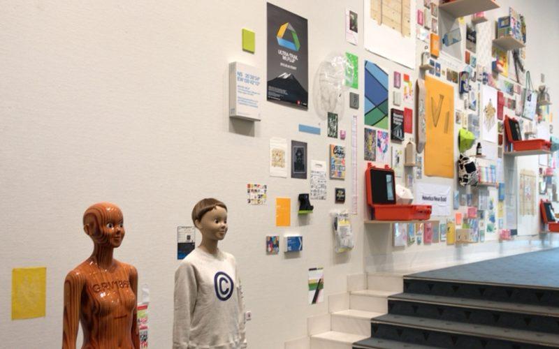 スパイラルガーデンで開催されていたグルーヴィジョンズ 5×27の大階段の展示