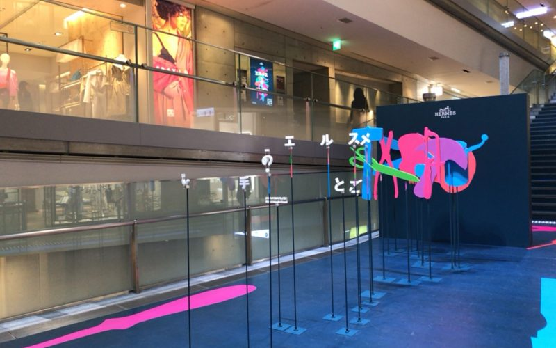 表参道ヒルズ本館B3Fのスペース オーで開催したイベント「エルメスの手しごと展 アトリエがやってきた」のフォトスポット