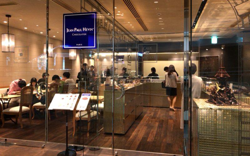2017年6月8日(木)にリニューアルオープンされた表参道ヒルズ1Fにあるジャン=ポール・エヴァンの店内