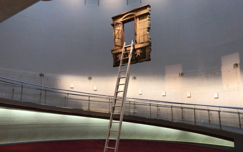 スパイラルガーデンで開催した窓学展 窓から見える世界に展示していたレアンドロ・エルリッヒさんの作品