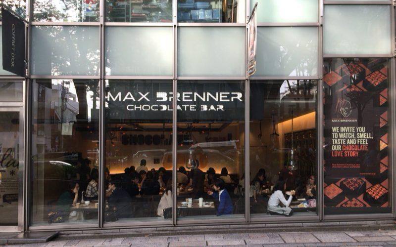 表参道沿いから見た表参道ヒルズ本館1Fにあったマックスブレナー チョコレートバーの店内
