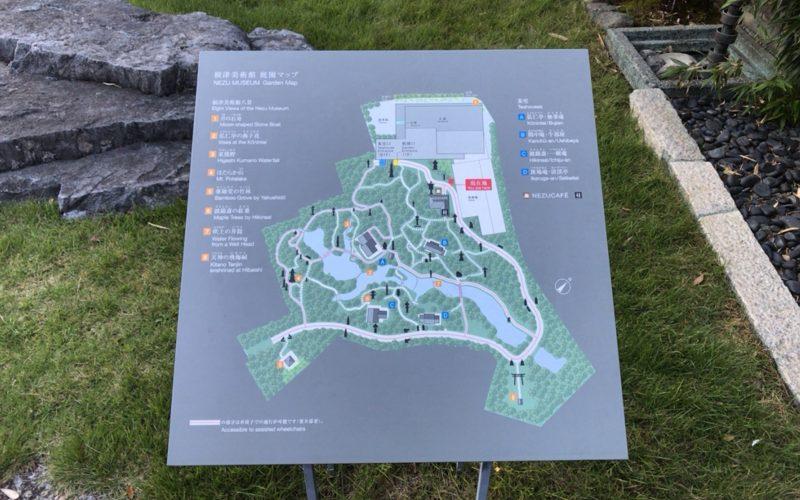 根津美術館の庭園マップ