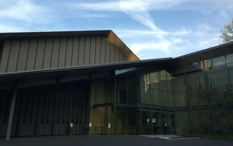 根津美術館の建物