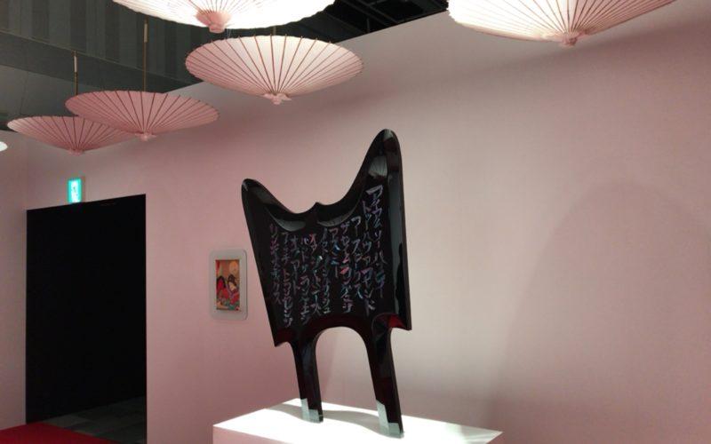 舘鼻則孝 リ・シンク展に展示されていたかんざしをモチーフにした作品
