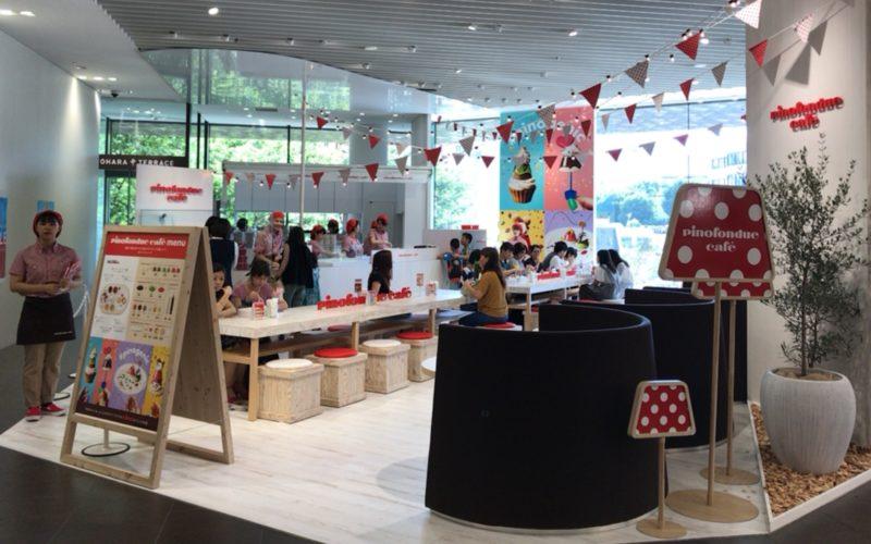 東急プラザ表参道原宿3Fのオモハラステーションにオープンした「ピノフォンデュカフェ」の店内