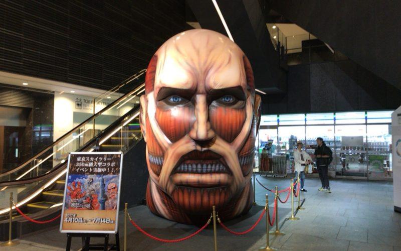 東京ソラマチB3Fに展示していた等身大の巨人の頭部