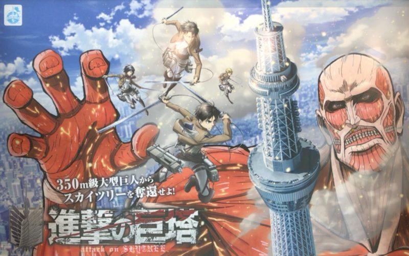 東京ソラマチB3Fにあった進撃の巨塔 attack on SKYTREEのポスター