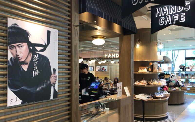 東急プラザ表参道原宿5Fにオープンした忍びの国×ハンズカフェの入口