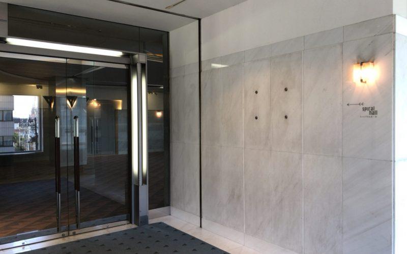青山スパイラル3Fにあるスパイラルホールの入口