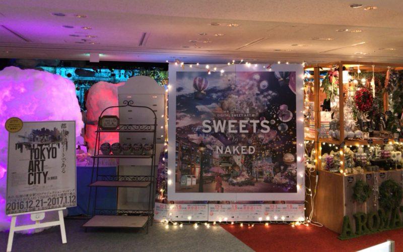 表参道ヒルズ本館B3Fのスペースオーで開催したイベント「スイーツ バイ ネイキッド」の出口に設置していた展示