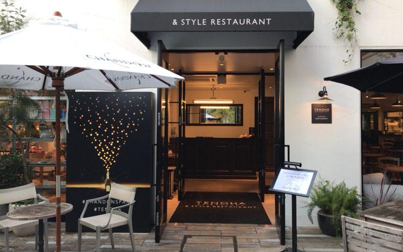 テノハ代官山にあるアンド スタイル レストランの入口