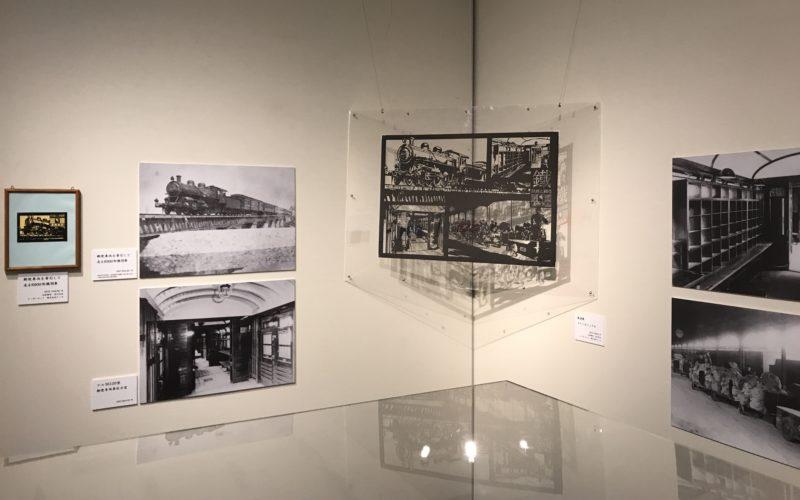 東京スカイツリータウン9Fの郵政博物館で開催した「鐵 鉄道と郵便」の会場内