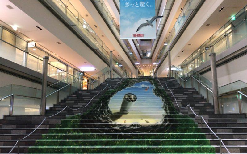表参道ヒルズ本館吹き抜けの大階段に登場していたサーモス サプライズ アート