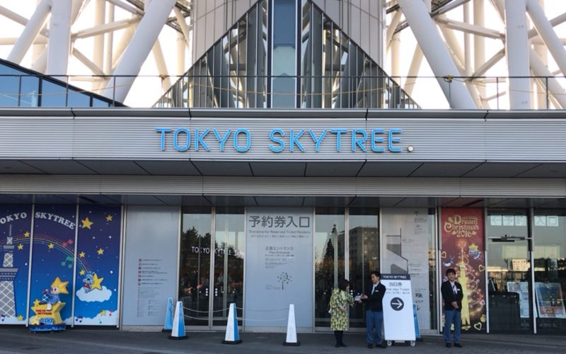 東京スカイツリーの4Fスカイアリーナにある予約券入口