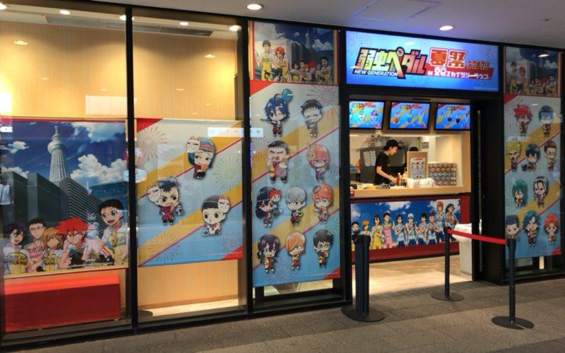 東京ソラマチ4Fのテレビ局公式ショップ ツリービレッジ内に期間限定でオープンした「弱虫ペダル GLORY LINE 夏祭り」のコラボカフェ