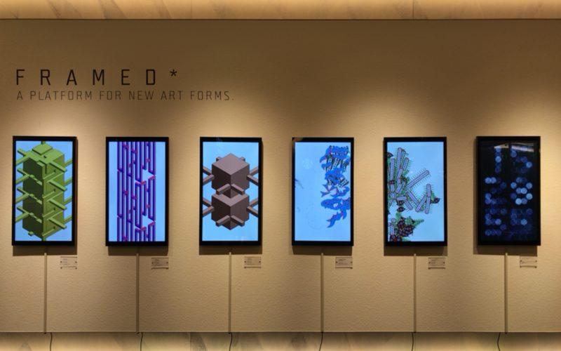 ギンザシックス6Fの銀座蔦屋書店 スターバックス前展示スペースで開催した「Q BRICK by 水江未来 Exhibition」の展示作品