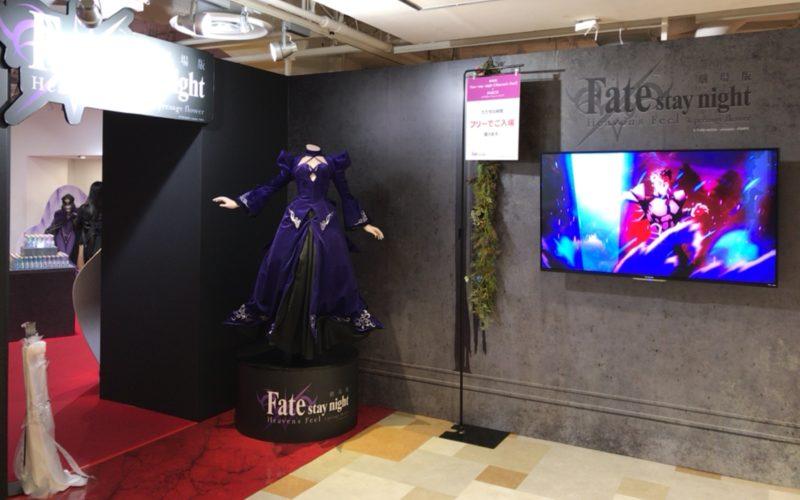 池袋パルコ8Fに期間限定でオープンした劇場版「Fate/stay night[Heaven's Feel]」×PARCOコラボレーションストアの店頭に展示していた「セイバーオルタ」の実物大ドレス
