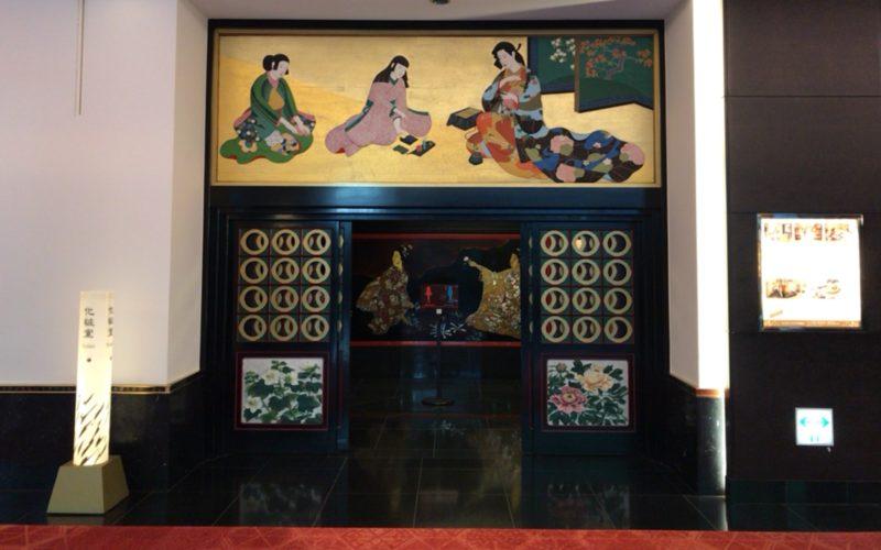 目黒雅叙園の1Fにある再現化粧室の入口