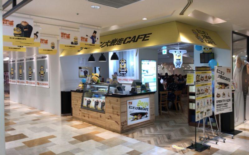 池袋パルコ本館7Fのザ ゲスト カフェ アンド ダイナーにオープンしたミニオン大脱走カフェ@池袋パルコの店頭