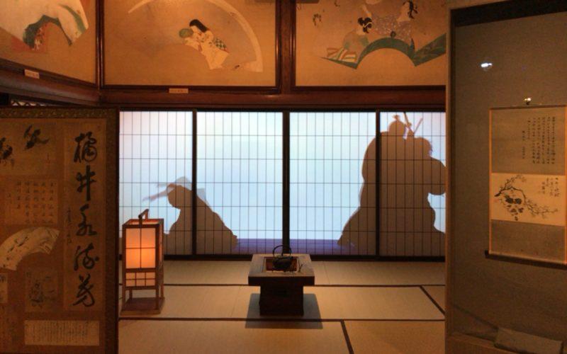 土佐から来たぜよ!坂本龍馬展で百段階段の清方の間で上映していた龍馬暗殺の近江屋事件の再現シーン