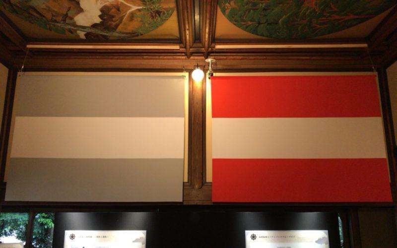 土佐から来たぜよ!坂本龍馬展で百段階段の頂上の間に展示していたソフトバンクのロゴと海援隊の旗