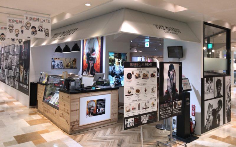 池袋パルコ本館7Fのザ ゲスト カフェ アンド ダイナーに期間限定でオープンしていた東京喰種カフェ@池袋パルコの入口