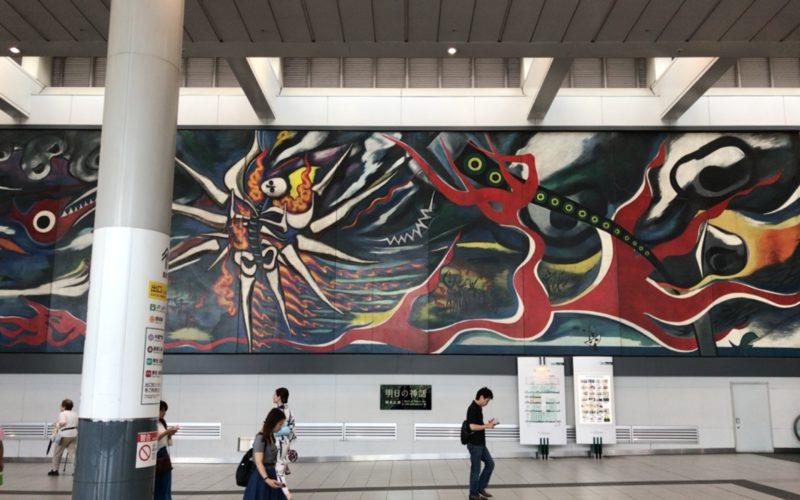 渋谷駅のJR線と京王井の頭線の連絡通路に展示されている岡本太郎さんの作品「明日の神話」