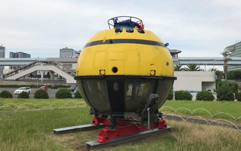 お台場船の科学館の屋外展示場に展示している潜水調査船たんかい