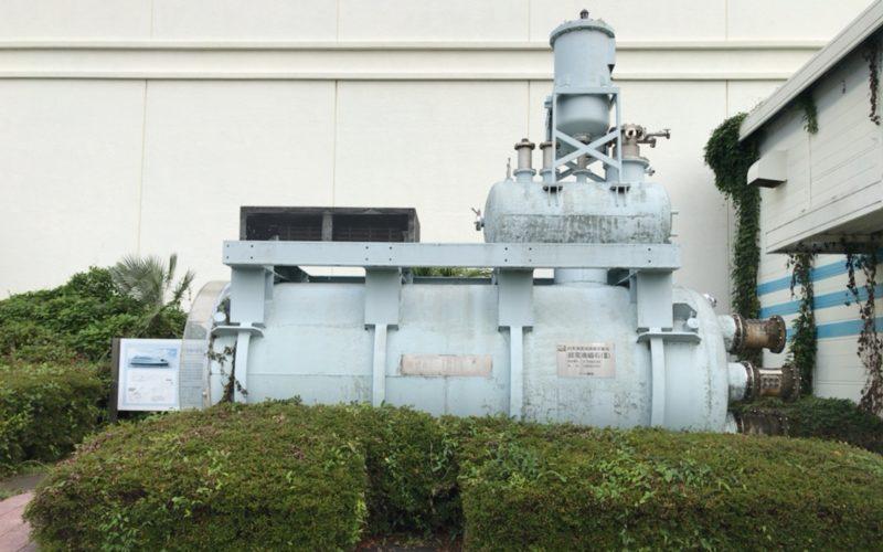 お台場船の科学館の屋外展示場に展示している超電導電磁推進装置