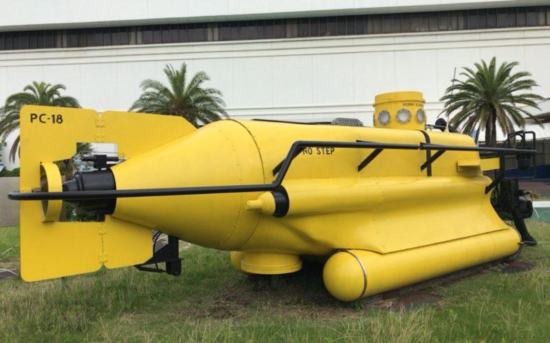 お台場船の科学館の屋外展示場に展示している深海潜水艇PC-18