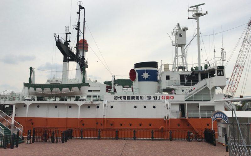 お台場船の科学館の南極観測船宗谷の乗船見学入口