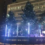 東京ミッドタウン日比谷で開催した「HIBIYA Magic Time Illumination」のスターライトツリー