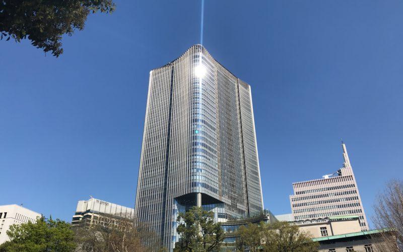日比谷公園から見た東京ミッドタウン日比谷の建物