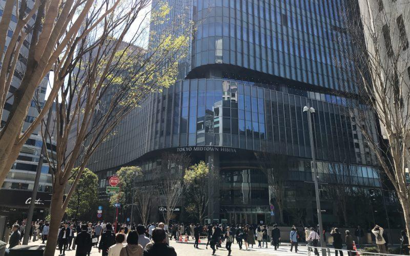 東京ミッドタウン日比谷のエントランス周辺