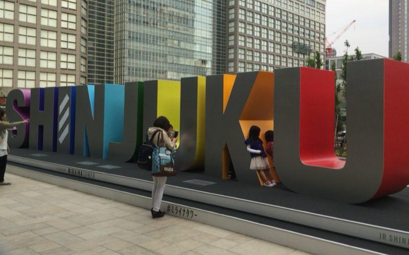 ミライナタワーに設置しているSHINJUKUのオブジェ