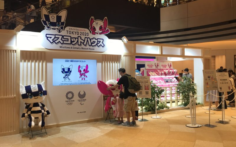 東京ミッドタウン日比谷の1Fアトリウムにオープンした「TOKYO2020マスコットハウス」