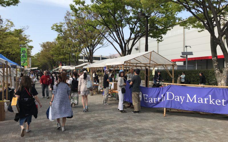 代々木公園イベント広場で開催したアースデイマーケットの会場