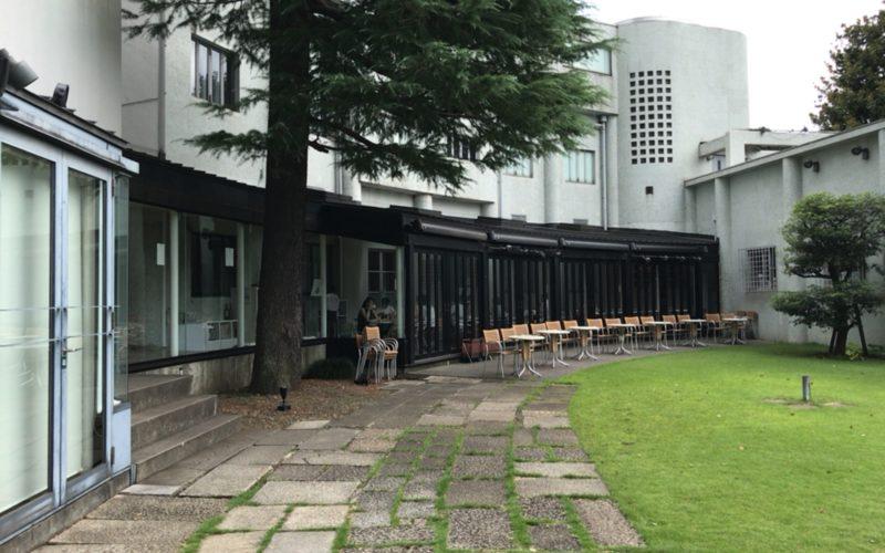 原美術館の庭園
