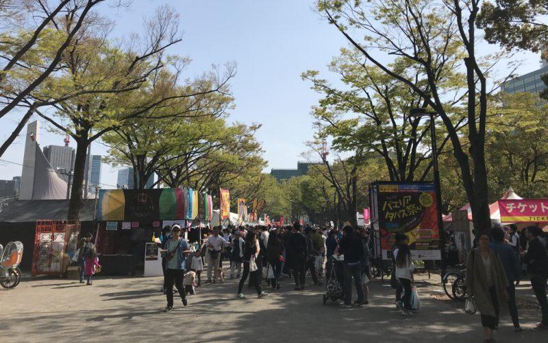 代々木公園イベント広場で開催したパエリア・タパス祭り2018の会場