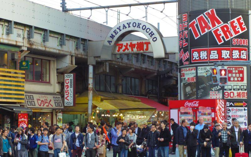 上野アメヤ横丁の入口