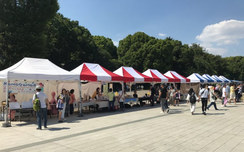 上野公園で開催したイベント「KOMOGOMO(コモゴモ)展」の会場内