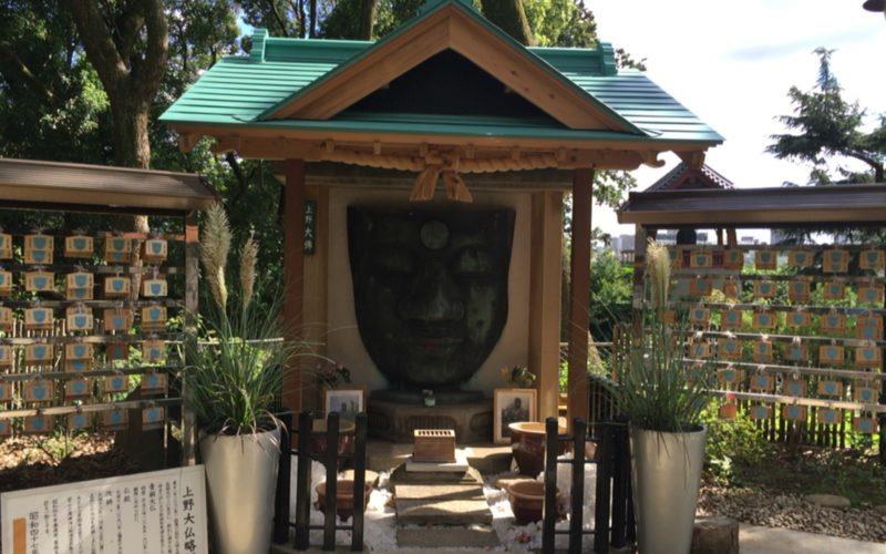 上野公園の大仏山に展示している上野大仏