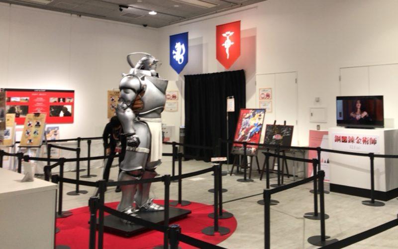 東京ドームシティのギャラリー アーモで開催した「鋼の錬金術師展」の会場内