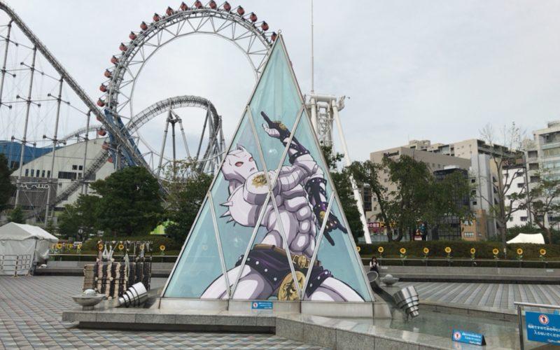 東京ドームシティ アトラクションズで開催した「ジョジョの奇妙な遊園地からの脱出」のフォトスポット