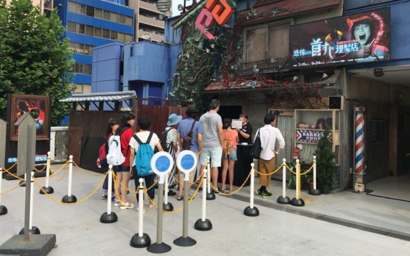 東京ドームシティ アトラクションズに夏期限定でオープンしたお化け屋敷「恐怖の首すじ理髪店」の入口