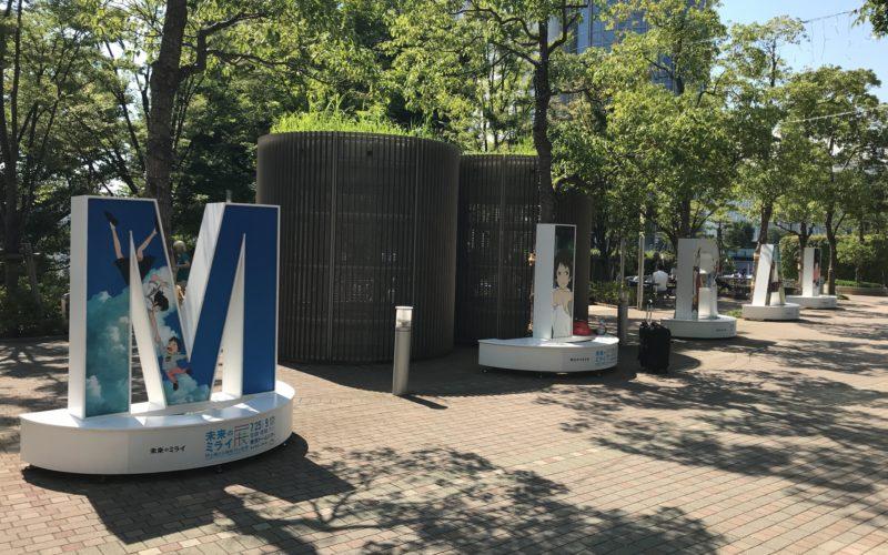東京ドームシティに展示していた未来のミライ展のオブジェ