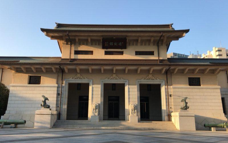 靖国神社の遊就館の建物