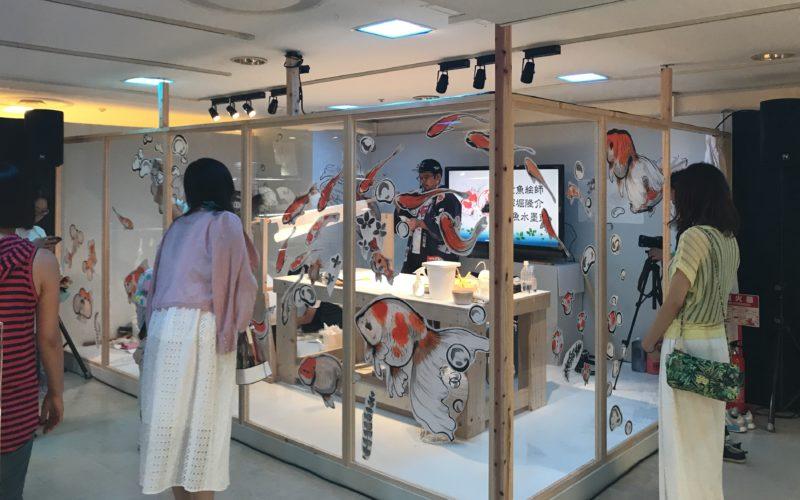 西武渋谷A館7Fの催事場で開催したイベント「金魚絵師 深堀隆介 金魚水墨館」のライブペインティング