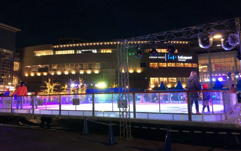 ららぽーと豊洲の中庭のシーサイドデッキに登場した「シーサイド アイススケートリンク」