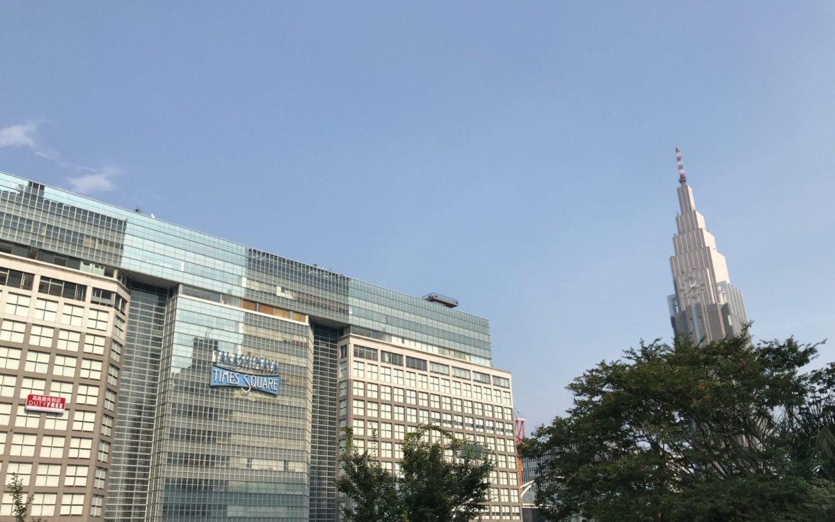 新宿高島屋とNTTドコモ代々木ビル